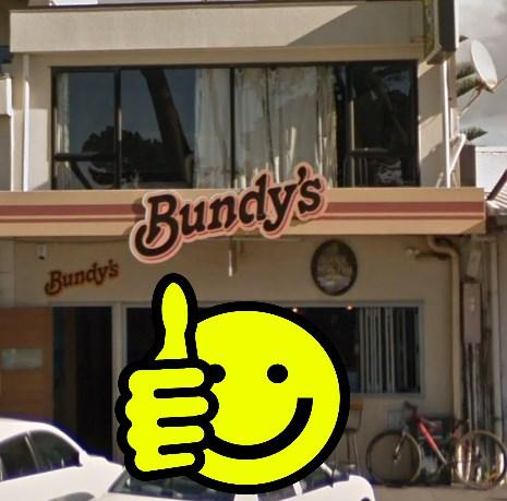 Bundys Bar Papamoa Beach Review